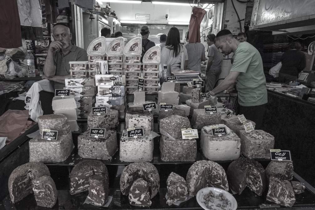 Nougat on Carmel Market Tel Aviv