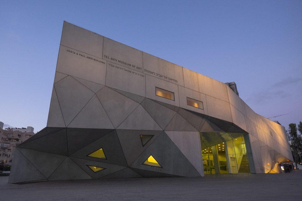 Museum of art Tel Aviv